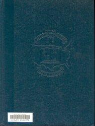 Corpus Juris Secundum | RM.
